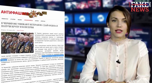 StopFakeNews #144 Под чьим контролем Авдеевка?